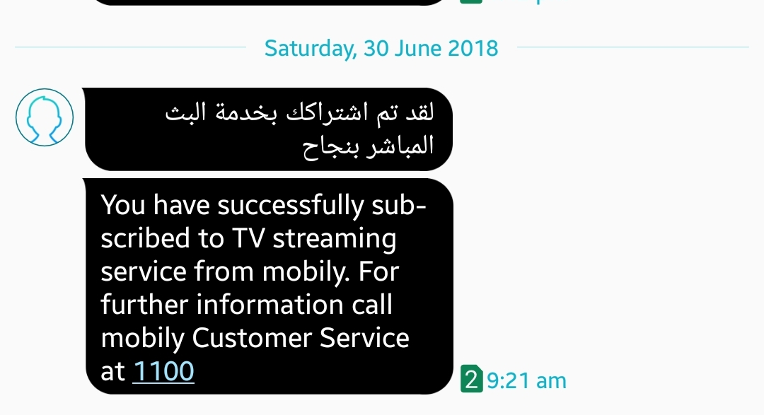 live-streaming-mobily-message